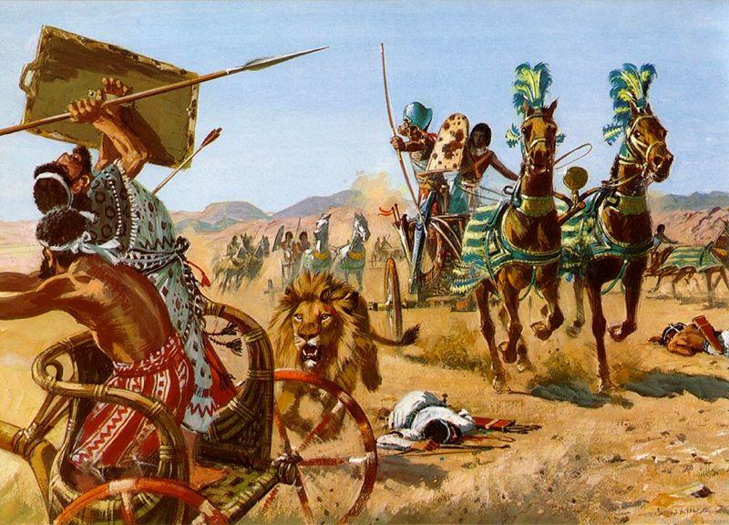 The Old Kingdom/Kemet (c. 2686-2125B.C)
